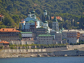 Muntele Athos Wikipedia
