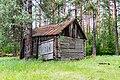 Ryazansky District, Ryazan Oblast, Russia - panoramio (51).jpg