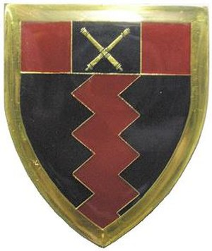 10 Artillery Brigade - Image: SADF 10 Artillery Brigade emblem