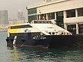 SEA SUPREME Central to Peng Chau 08-11-2018.jpg