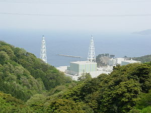 Shimane Nuclear Power Plant - Shimane NPP