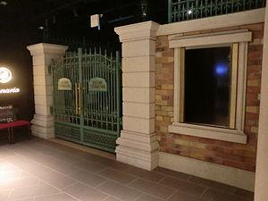 SKE48 - Entrance of SKE48 Theater