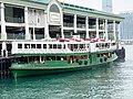 SOLAR STAR Star Ferry Central to Tsim Sha Tsui 10-09-2020.jpg