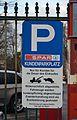 SPAR Hietzinger Hauptstraße 32, client parking place 02.jpg