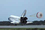 STS-116 landing port behind