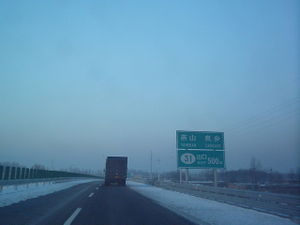 6th Ring Road (Beijing) - The southern stretch of the Western 6th Ring Road (taken in December 2004)