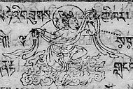 Sa-ga. God of Tibetan lunar mansion.jpg