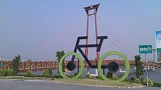 Khlong Sam Wa District - Wari Phirom Park