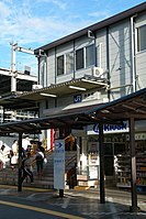 Saijo Station temporary station building (14105361688).jpg