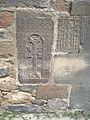 Saint Grigor of Brnakot (khachkar) 35.jpg