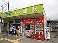 Sakari station 2012.3.18 - panoramio (1).jpg