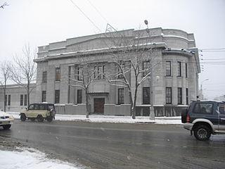 Kunstmuseum des Gebiets Sachalin