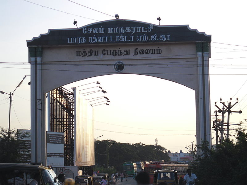 படிமம்:Salem central bus stand entrance2.JPG