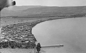 Samakh, Tiberias - Image: Samakh 1b