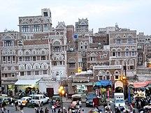イエメン-経済-Sanaa, Yemen view