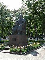 Памятники в белгороде заказать памятник в курск я14000