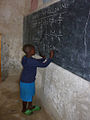 Schule Mpushi-Ruanda.jpg