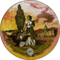 Seal of the District of Columbia (1876).png