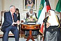 Secretary Tillerson Meets With the Emir of Kuwait (35846623975).jpg