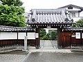Settsu Kokubunniji Temple ruins.jpg
