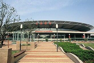 Shanghai South railway station - Shanghai South (Shanghainan) railway station