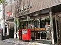 Shibuyabashi Post Office, at Hiroo, Shibuya, Tokyo (2019-05-04).jpg
