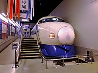 Shinkansen 0 type-21 2 at the Railway Museum.jpg
