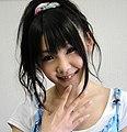 Shizuka Kitamura.jpg