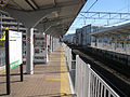 Shizuoka-railway-KenSogoUndojo-station-platform-20101223.jpg