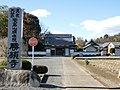 Shogan-ji (Koga).JPG