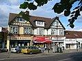Shopping Parade at Mill Hill - geograph.org.uk - 31902.jpg
