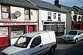 Shops on Wickham Street - geograph.org.uk - 1818994.jpg