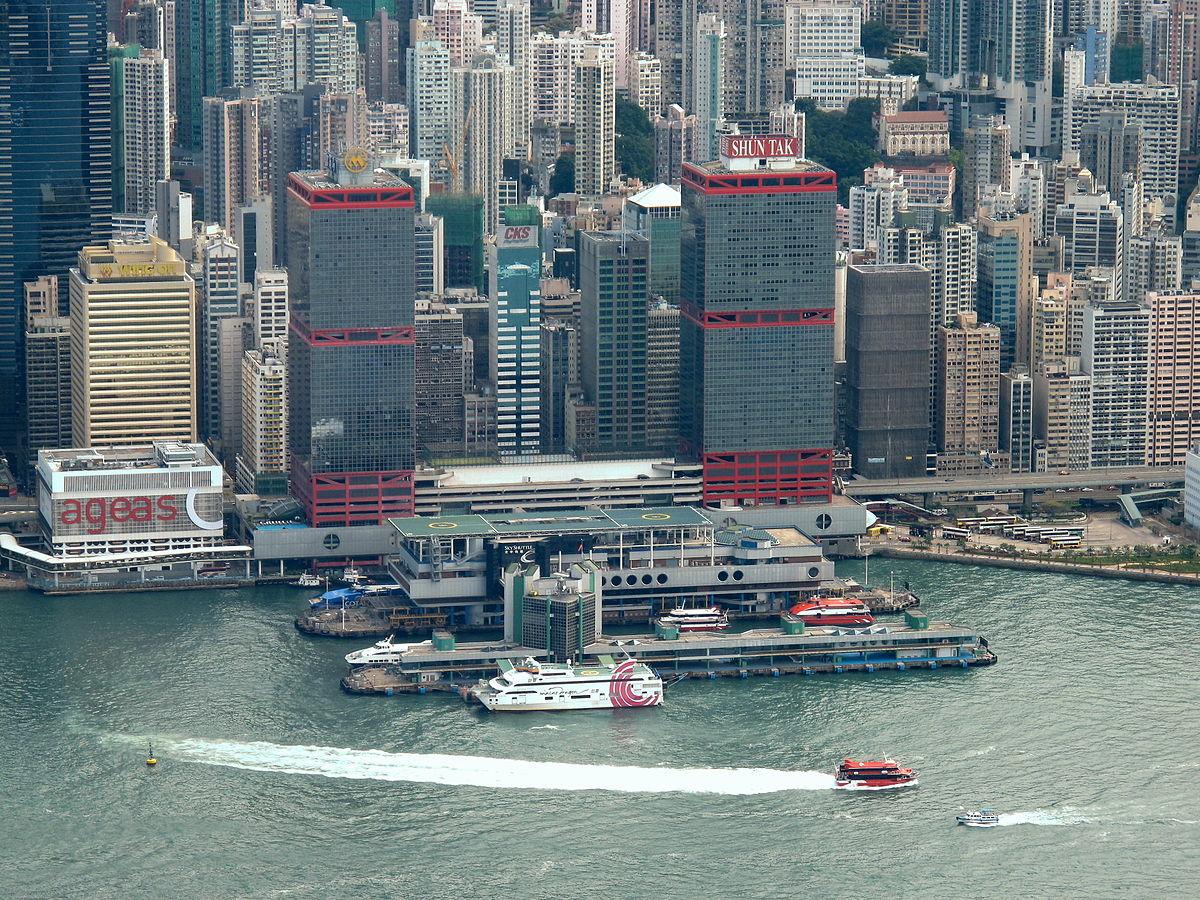 Shun Tak Centre Wikipedia