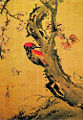Sim.Sajeong-bird-01.jpg