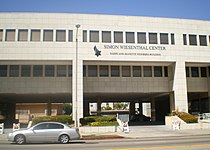 Simon Wiesenthal Center, Los Angeles.JPG