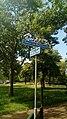 Simon van Wattumpad street sign, Winschoten (2019) 03.jpg