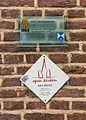 Sint-Pieterskerk in Rekem (deelgemeente) van Lanaken provincie Limburg in België 02.jpg