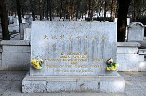 Agnes Smedley - Headstone for Agnes Smedley at the Babaoshan Revolutionary Cemetery in Beijing.