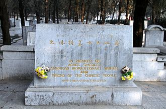 Headstone for Agnes Smedley at the Babaoshan Revolutionary Cemetery in Beijing. Smedley headstone babaoshan 2012 01.jpg
