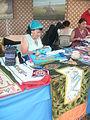 Smithsonian Folklife Festival 2013 - Tuvan tent2.JPG