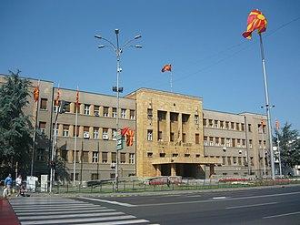Vardar Banovina - Image: Sobranie the Macedonian Assembly