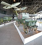 Soesterberg militair museum (27) (45108812595).jpg