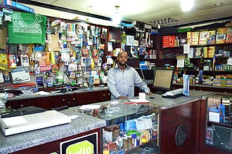 Somalis in South Africa - A Somali convenience store in Mayfair, Johannesburg.