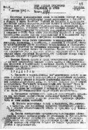 Soviet Order 1945-00
