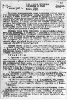 east german newspapers