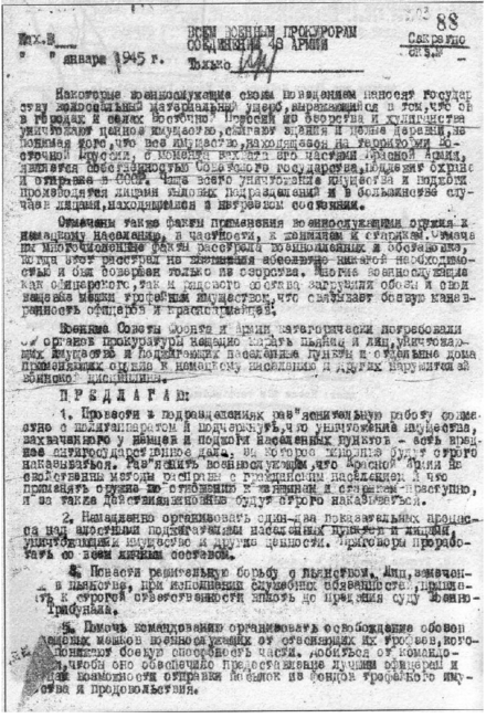 January, 1945: Soviet executive order to military prosecutors of the 48th Army for taking legal measures against rampant looting, burning of houses, and killing of civilians by the Red Army soldiers. Transcript available at the image description Soviet Order 1945-00.png