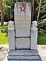 Spomenik herojima ruske Crvene armije.jpg