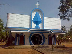 Kadungalloor - Image: St.John The Apostle Church, Muppathadam