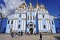 St. Michael's Golden-Domed Monastery, Kiev (43351332382).jpg