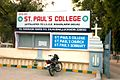 St. Paul's College's entrace gate.jpg